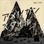 Yahoo!ぐるぐる王国 ヤフー店ヤポネス/アメリカン・スタイル CD