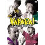 トータルテンボス・千鳥/YAKARA! DVD