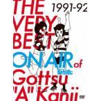 THE VERY BEST ON AIR of ダウンタウンのごっつええ感じ 1991-92 DVD