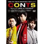 河本準一 岩尾望 井上裕介 / CONTS DVD