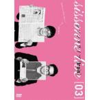 シソンヌ/シソンヌライブ[trois] DVD