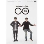 LICENSE vol.TALK∞06 DVD