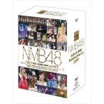 (初回仕様)NMB48 5th & 6th Anniversary LIVE DVD