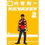 陣内智則/NETAJIN 2 DVD