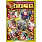 裏base NEXTブレイク芸人大集合2010 DVD