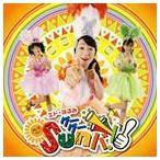 エド・はるみ / グーグーSunバ!(CD+DVD) [CD]