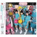 NUT / おめでトーン ありがトーン(CD+DVD) [CD]