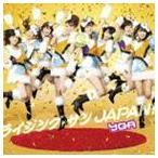 YGA / ライジング・サン JAPAN!(通常盤/Aパターン) [CD]