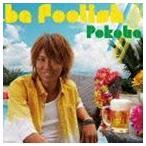 ぽこた/be foolish///(初回限定盤A/CD+DVD) CD