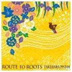 竹原ピストル/Route to roots CD