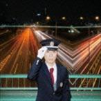 藤井隆/ザ・ベスト・オブ 藤井隆 AUDIO VISUAL(初回限定盤/CD+DVD) CD