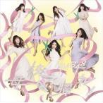 NMB48 / 母校へ帰れ!(通常盤Type-C/CD+DVD) [CD]画像