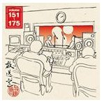 松本人志/放送室 VOL.151〜175(CD-ROM ※MP3) CD