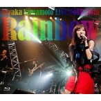 (初回仕様)山本彩 LIVE TOUR 2016 〜Rainbow〜 Blu-ray