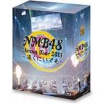 NMB48 Arena Tour 2015 〜遠くにいても〜 Blu-ray