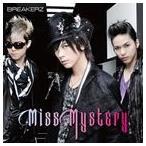 BREAKERZ/Miss Mystery(初回限定盤B/CD+DVD ※「Mr.Mysteryは誰だ?なぞなぞ王決定戦!」収録) CD
