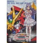 超重神グラヴィオン Vol.6(通常版)(最終巻) [DVD]