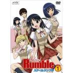 スクールランブル Vol.1 [DVD]