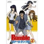 スクールランブル Vol.4 [DVD]