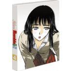 スクールランブル二学期 Vol.4 DVD