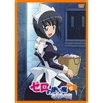 ゼロの使い魔 三美姫の輪舞 Vol.6 [DVD]