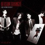 QUADRANGLE/TVアニメ「ジョーカー・ゲーム」オープニングテーマ::REASON TRIANGLE(初回限定盤/CD+DVD) CD