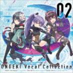 (ゲーム・ミュージック) ONGEKI Vocal Collection 02 [CD]