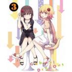 ガヴリールドロップアウト Vol.3【Blu-ray】 Blu-ray