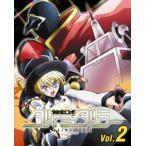 健全ロボ ダイミダラー Vol.2【Blu-ray】 [Blu-ray]