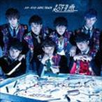 超特急/スターダスト LOVE TRAIN/バッタマン(通常盤) CD