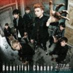 超特急 feat.マーティー・フリードマン/Beautiful Chaser(通常盤A) CD