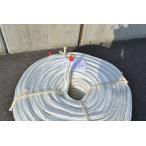 ◆切り売りロープ◆18mm/1mWブレイドエステル16打ち白マリンロープ