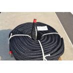 ◆切り売りロープ◆18mm/1mWブレイドエステル16打ち黒マリンロープ