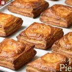 こだわり パイ ブルーベリーパイ 無農薬のブルーベリーを使用 お取り寄せスイーツ 人気 洋菓子 スイーツ ギフト