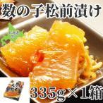 竹田 数の子松前 化粧箱 500g