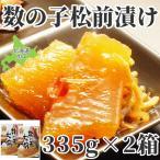 数の子松前漬け 北海道産 420g×2箱セット ギフト 竹田食品
