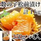 数の子松前漬け 竹田食品 1kg (250g×4) 北海道 ギフト お取り寄せ 化粧箱入