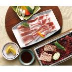 あぐー豚 焼肉 沖縄 あぐー 豚肉 豚 肉 焼肉 焼き肉