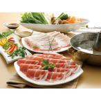 イタリア産 ホエー豚しゃぶしゃぶ肉 イタリア 豚肉 豚 肉 しゃぶしゃぶ ホエー豚