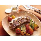 北海道産牛サーロインたれ仕込み 北海道 牛 牛肉 肉 サーロイン ステーキ
