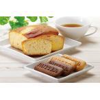 「ドミニクドゥーセの店」スイーツバラエティー スイーツ  ケーキ パウンドケーキ サブレ 洋菓子 菓子