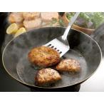 国産ポーク生ハンバーグ ポーク 豚 豚肉 肉 ハンバーグ