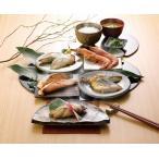 西京焼きセット 西京 魚 さかな 海鮮 在庫処分 特別価格 特価 お得
