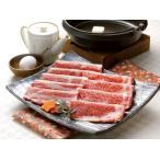 """米沢牛""""秀屋""""(5等級)すきやき肉 山形 米沢 米沢牛 和牛 牛肉 肉牛 すき焼き すきやき"""