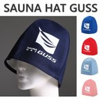 [SAUNA HAT GUSS] サウナハットグース/サウナでの「のぼせ予防」に効果的、髪のダメージ軽減にも役立つ