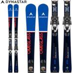 スキー板 ディナスター DYNASTAR 2021 金具付 SPEED OMEGLASS MASTER SL KONECT  + SPX12 オメグラスマスター