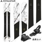 スキー板 ディナスター 金具セット DYNASTAR 20-21 M-FREE 108 + チロリア アタック2 11 GW オールラウンド