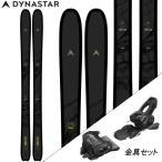 スキー板 ディナスター 金具セット DYNASTAR 20-21 M-PRO 99 + チロリア アタック2 11 GW オールラウンド