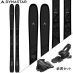 スキー板 ディナスター 金具セット DYNASTAR 20-21 M-PRO 90 + チロリア アタック2 11 GW オールラウンド