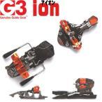 ジースリー G3 スキー ビンディング 金具 [単品] 18-19 2019 ION 10アイオン10  ツアー binding バックカントリー [pt0]
